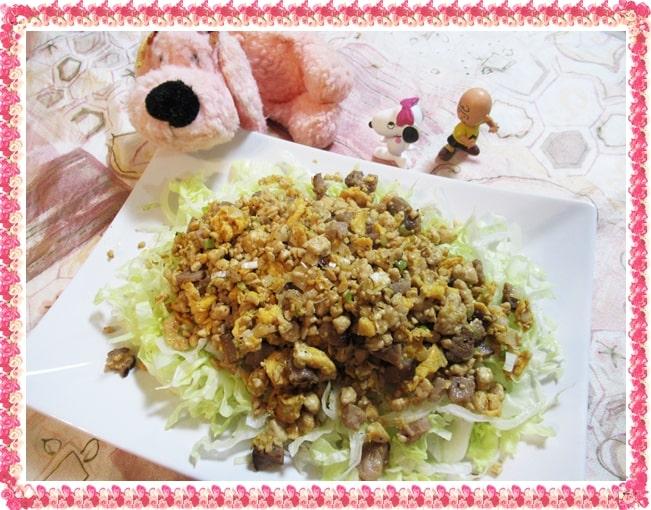 煎り豆腐 チャーハン ダイエット 糖質制限 ヒルナンデス
