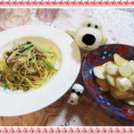 【きのう何食べた?かぶの葉の和風パスタ&かぶサラダ作ってみた】麺つゆと牛乳でつゆボナーラ!?