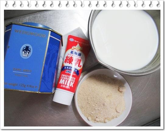 きのう何食べた アールグレイ ミルクティーのシャーベット 材料