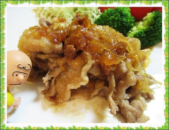 南ぬ豚 生姜焼き アグ―豚 作り方 レシピ