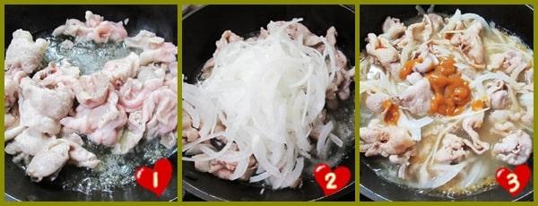 南ぬ豚 生姜焼き 作り方