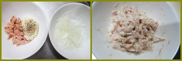 きのう何食べた ツナマヨ 作り方