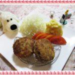 『アグ―豚のメンチカツ』肉汁が溢れ出す柔らか食感!少量の油で揚げ焼きヘルシーレシピ