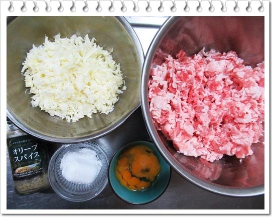 南ぬ豚 アグ―豚 メンチカツ レシピ 材料