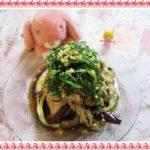 【豚肉と蒸しナスの中華風香味サラダ】ボリューム満点ダイエットレシピ!自家製ドレッシング