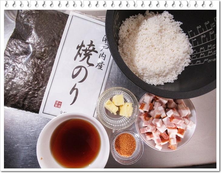 家事ヤロウ 焼き海苔 炊き込みご飯 レシピ 材料