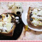 家事ヤロウ【マシュマロ スモアトースト】ぎゅうぎゅう焼き!簡単スイーツ食パン