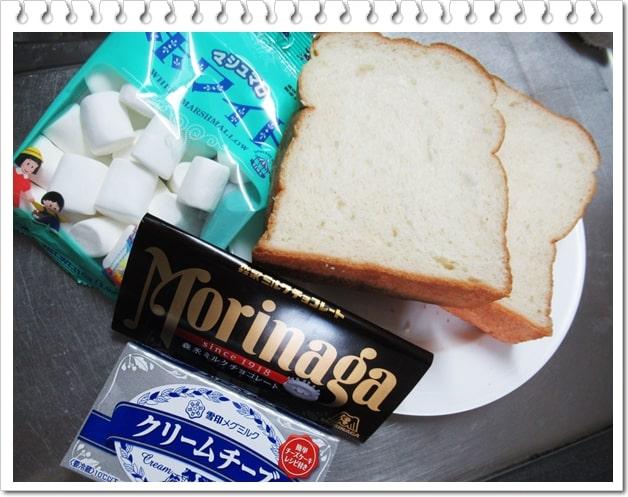 家事ヤロウ マシュマロ スモアトースト 食パン チョコレート レシピ 材料