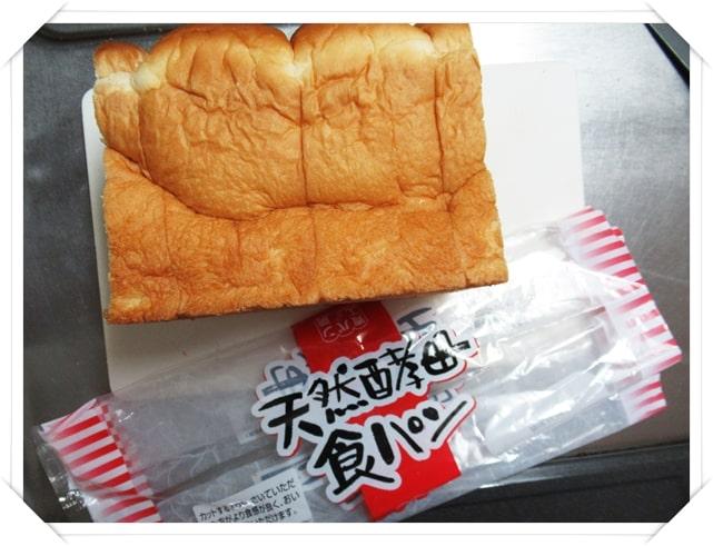 天然酵母 食パン 業務スーパー