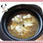 ヒルナンデス!【プリプリ食感のカキ小鍋】レンコンのとろみ絶品!簡単ひとり鍋レシピ