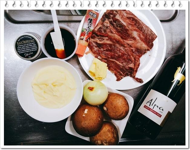 マッシュルーム 肉巻き マッシュポテト トリュフ塩 赤ワインアルパカ