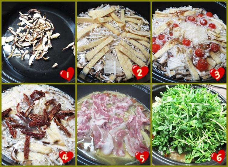 スッキリ 豚肉とトマトのさっぱり鍋 レシピ 材料 作り方 Atsushi アツシ 美腸 塩麹 アンチエイジング