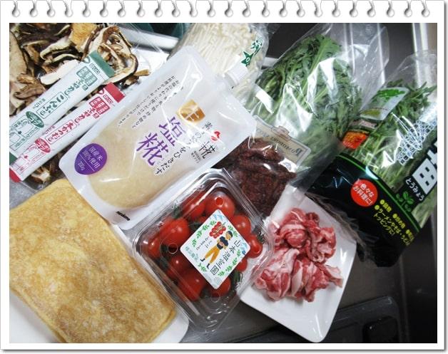 スッキリ 豚肉とトマトのさっぱり鍋 レシピ 材料 作り方 Atsushi 塩麹 トマト アツシ 美腸