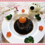 トリュフ塩&きのこの香り【マッシュルームの肉巻ステーキ】かさ増しレシピ