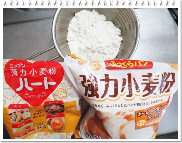 チュロス レシピ 作り方 ディズニー 味 カロリー 中力粉