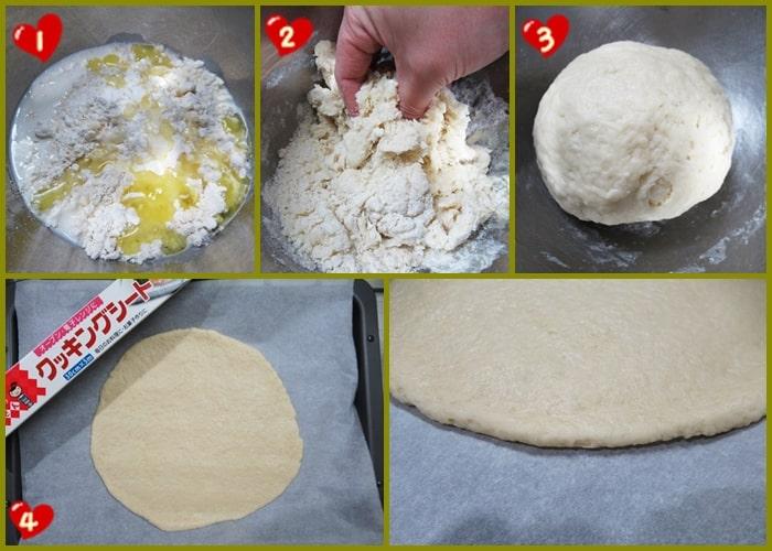 マツコの知らない世界 ホットケーキミックス ピザ 生地 作り方 レシピ