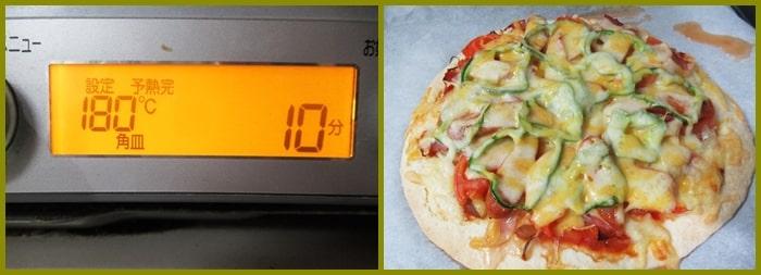 マツコの知らない世界 ホットケーキミックス ピザ オーブン 焼き方 作り方 レシピ
