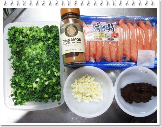 世界一受けたい授業 和風 カニカマ みそ パスタ レシピ 作り方