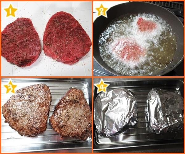ステーキ 揚げ焼き 余熱調理