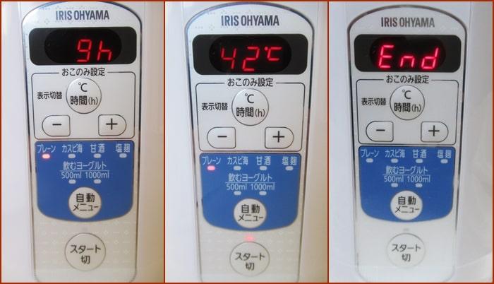 アイリスオーヤマのヨーグルトメーカーKYM-013 液晶 014