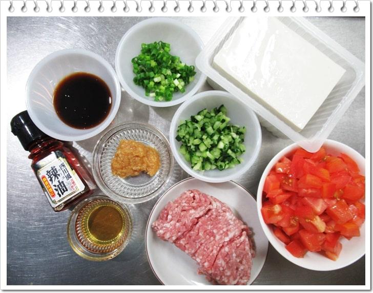豆腐,ヒルナンデス,ピリ辛,冷奴,ダイエット,作り方,レシピ,材料,