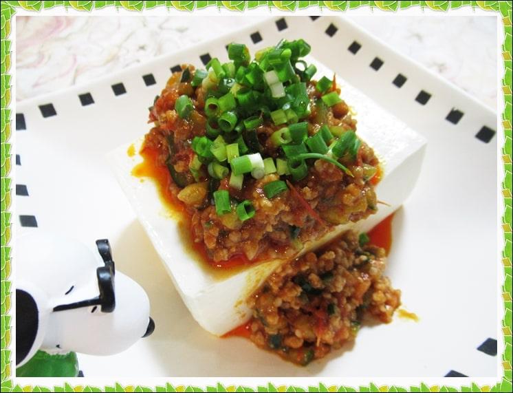 豆腐,ヒルナンデス,ピリ辛,冷奴,ダイエット,作り方,レシピ,