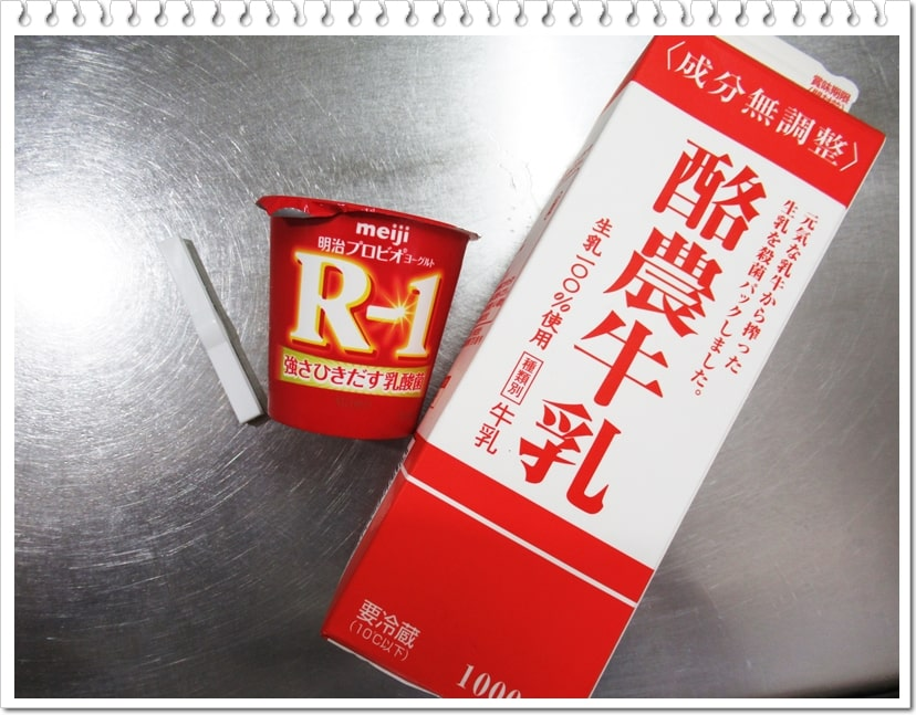 meiji,r1,牛乳,ヨーグルト,