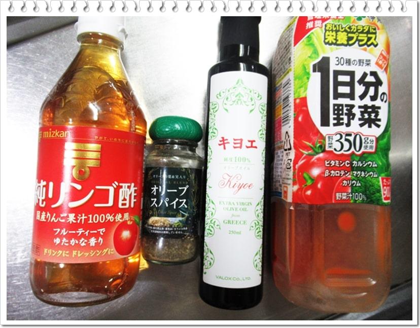 キヨエ,オリーブオイル,ドレッシング,高級,材料,レシピ,作り方,