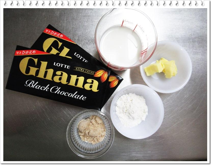 伝説の家政婦 シマ,沸騰ワード10,チョコレートクリーム,簡単,スイーツ,作り方,レシピ,