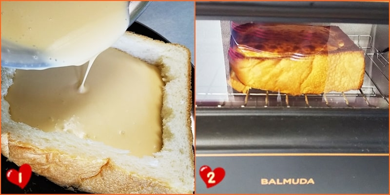 家事ヤロウ バスクチーズケーキトースト アレンジトースト 作り方 簡単 レシピ トースター 人気 春のパン祭り