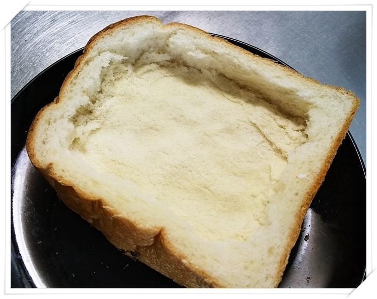家事ヤロウ バスクチーズケーキトースト アレンジトースト 作り方 簡単 レシピ 食パン 厚切り