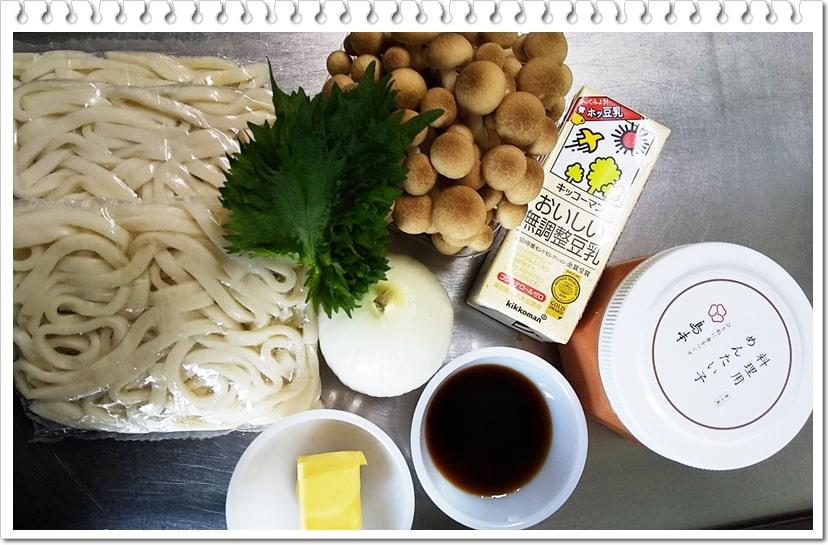明太うどん レシピ 人気 簡単 豆乳 麺つゆ 作り方 明太子